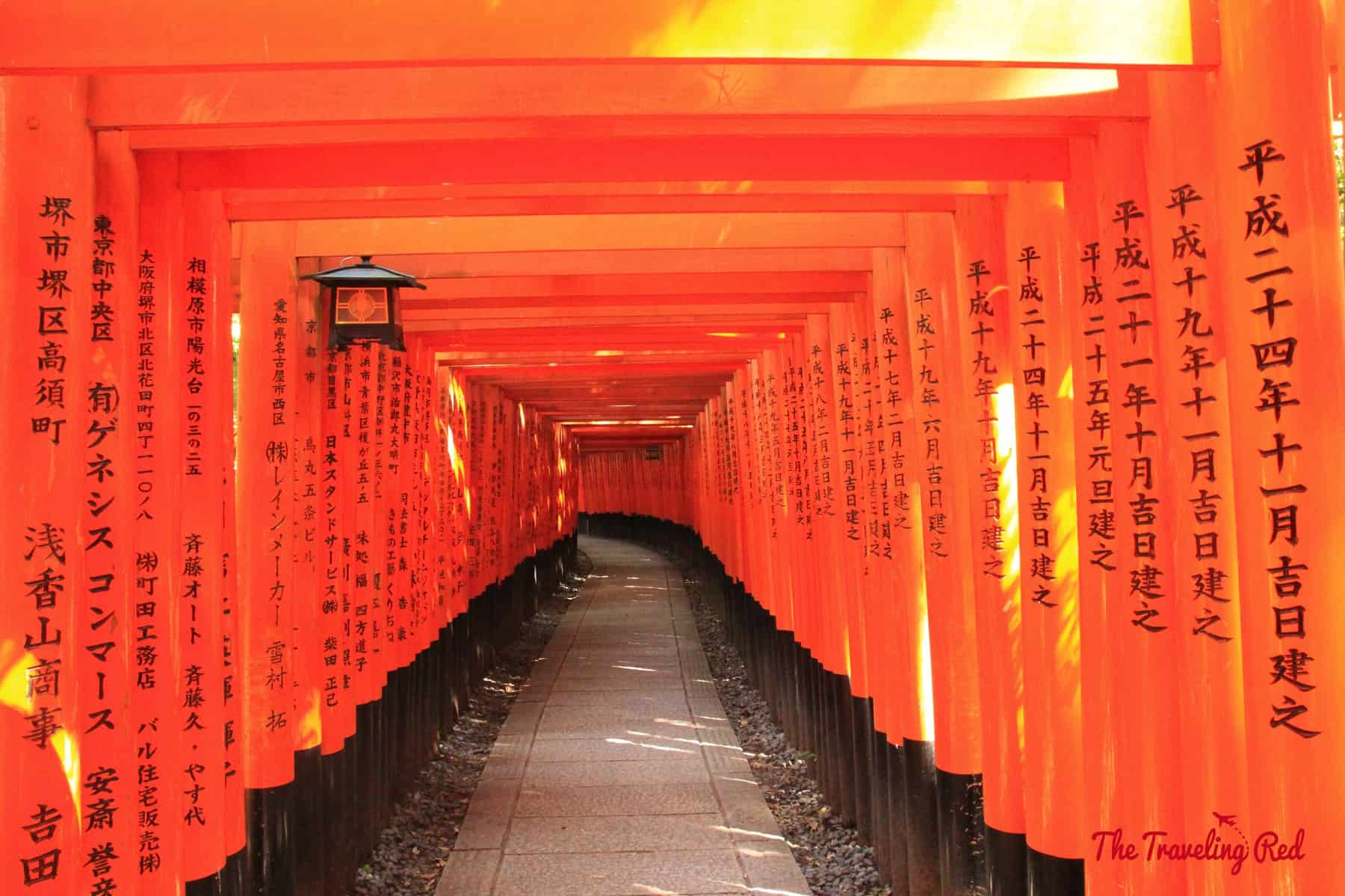 When in Kyoto you have to visit Fushimi Inari Shrine. It's famous in Japan for the pathway of orange torii gates. They say that over 10,000 torii gates create the pathway, which is 2.5-miles long, going uphill through the woods.